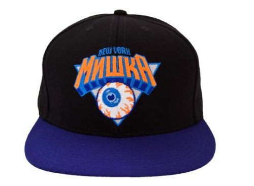 Each Teams Colors And Logo Fonts Except The Mishka Switched