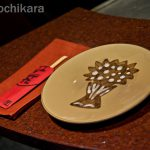 The Plate And Logo Benihana Red Flower