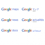 Popular Google Maps Logo Png Pictures