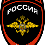 Police Russia