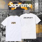 Twitter Supreme Brooklyn Box Logo Tee Retail Store