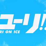 Yuri Ice Brought Back Anime