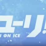 Yuri Ice Season Latest News Katsuki Life Line Painful